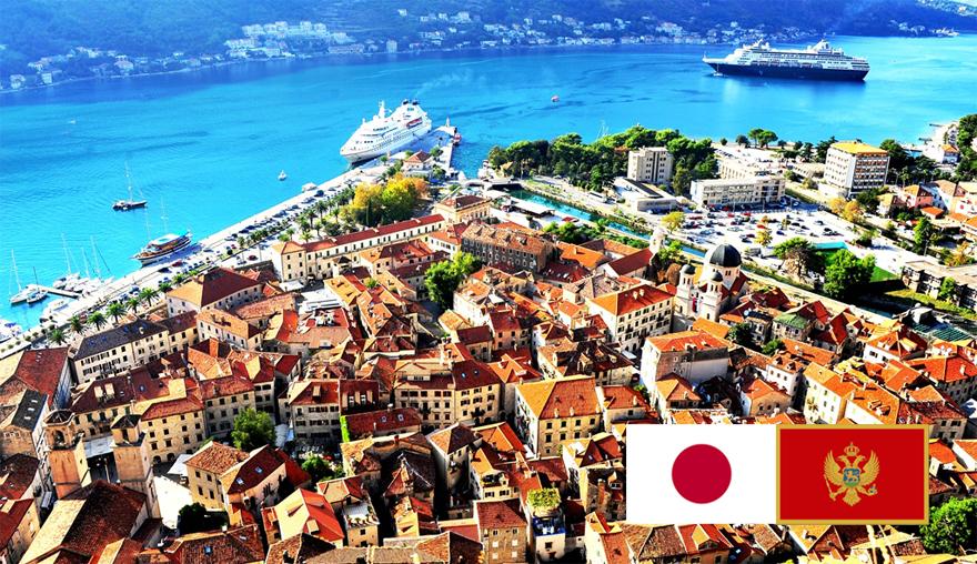 日本モンテネグロ芸術文化交流祭